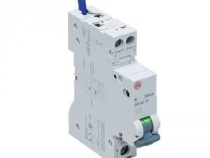 Wylex NHXS1B** 1 Module SP+SN Miniature Type B RCBO 6kA 30mA 6-40A